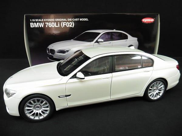 京商 1/18 DIE-CAST MODEL BMW 760Li (F02) / KYOSHO