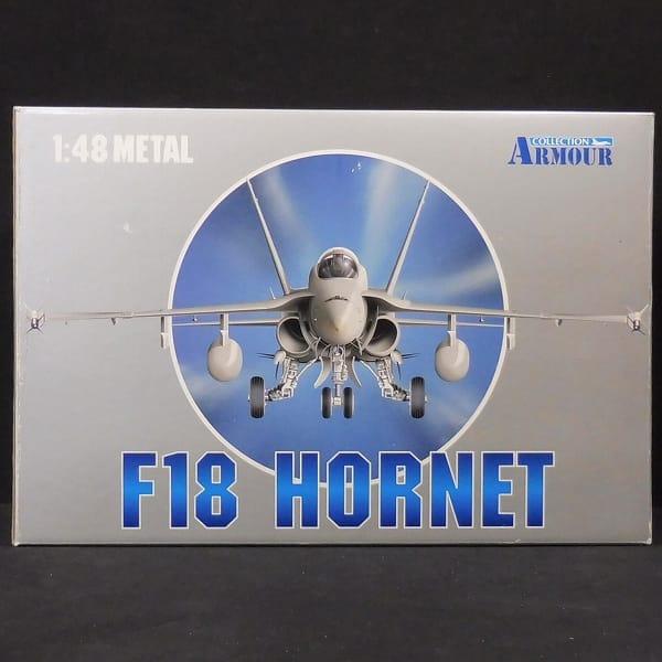 ARMOUR COLLECTION 1/48 F18 米海軍 ブルーエンジェルス