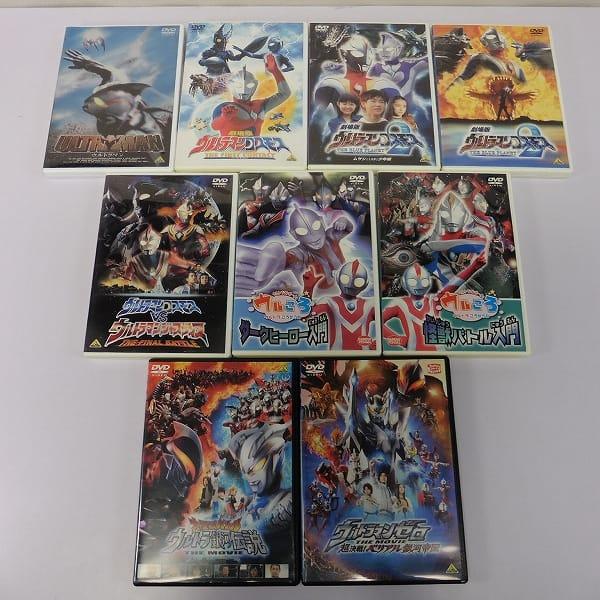 DVD ULTRAMAN 劇場版 ウルトラマンコスモス2 ウルころ他