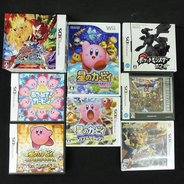 DS 3DS Wii ソフト まとめ 星のカービィ ドラクエIX 他