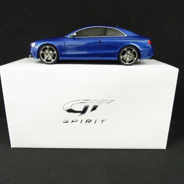 GTスピリット 1/18 アウディ RS5 ブルー / ミニカー