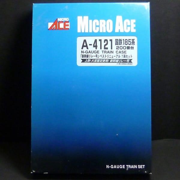 マイクロエース A-4121 185系 新幹線リレー号 7両セット