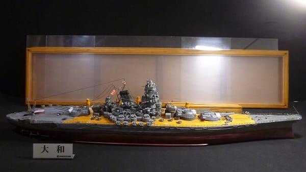 デアゴスティーニ 戦艦大和を作る 完成品 ケース付き