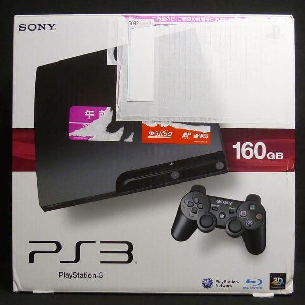 ソニー PS3 本体 CECH-3000A 160GB チャコールブラック