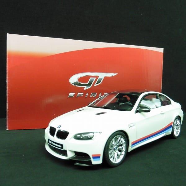 GTスピリット 1/18 日産 BMW M3 E92 GTS707 Z MODELS