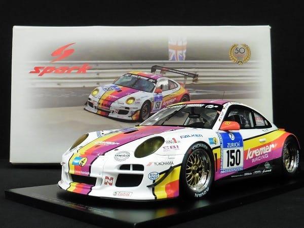 スパーク 限定 1/18 ポルシェ 997 GT3 KR 24h 2012