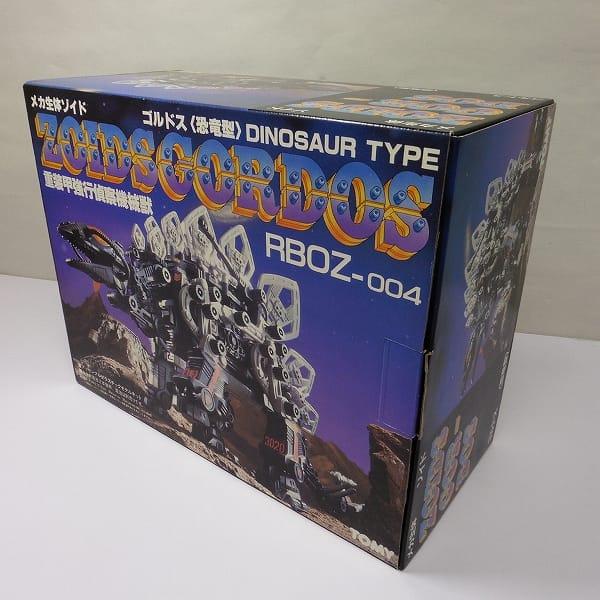 旧ゾイド ゴルドス RBOZ-004 / 恐竜型 日本製