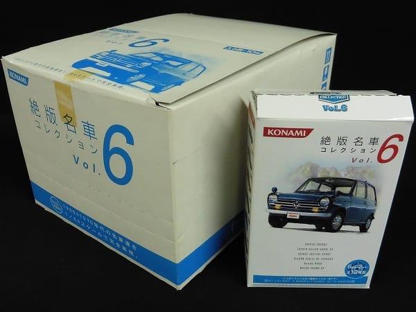 BOX付 コナミ 絶版名車 コレクション vol.6 ホンダ N360