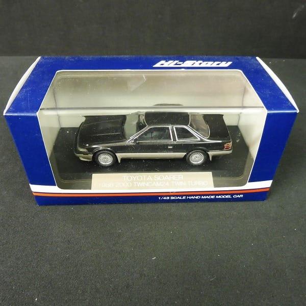 Hi-Story 1/43 トヨタ ソアラ 1988 ツインターボ/BLACK