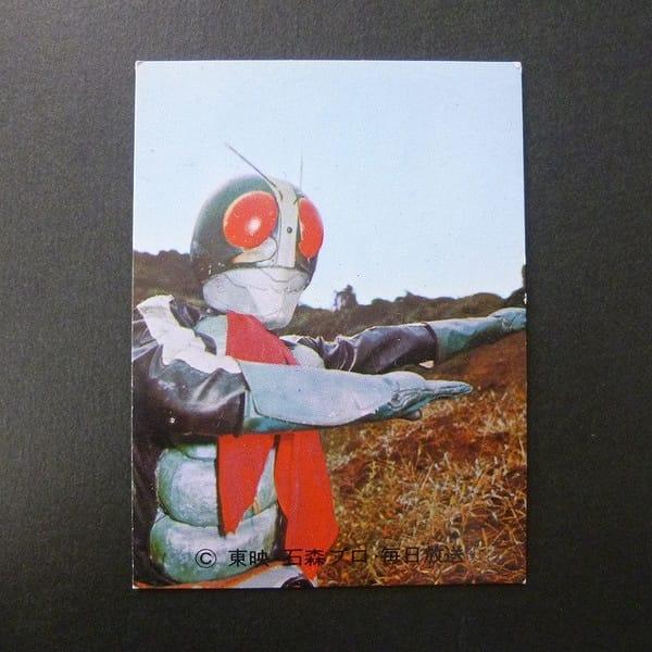 カルビー 旧 仮面ライダー ラッキーカード 134 N版