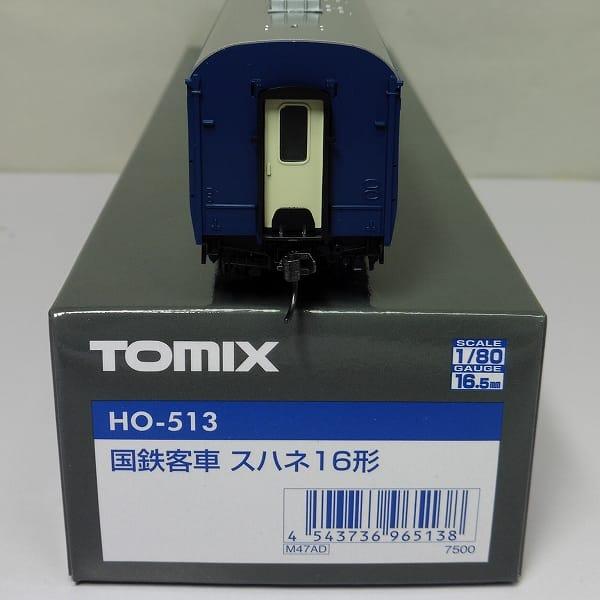 TOMIX HO-513 国鉄客車 スハネ16形 / 10系 寝台車