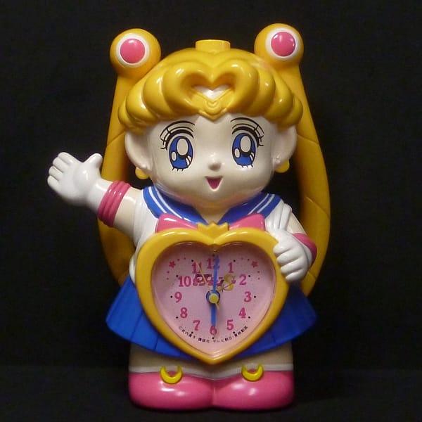 美少女戦士セーラームーンS 目覚まし時計 当時物