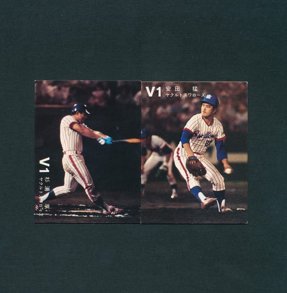 カルビー プロ野球カード 1978年 杉浦亨 安田猛 V1