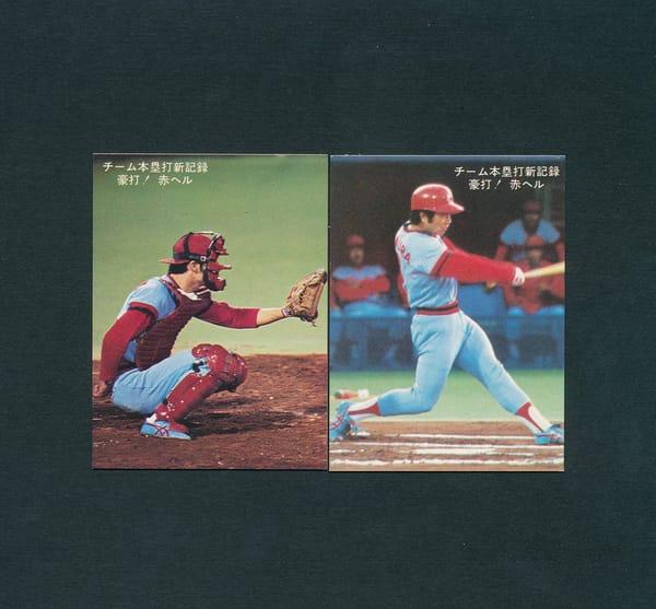 カルビー プロ野球 カード 78年 水沼四朗 三村敏之