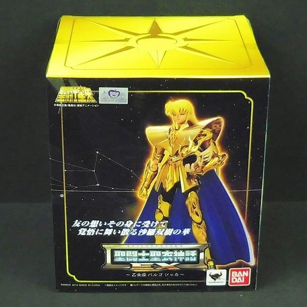 聖闘士聖衣神話EX バルゴ シャカ / 聖闘士星矢