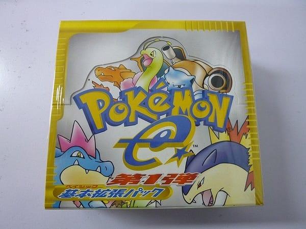 ポケモンカード e 基本拡張パック 第1弾 BOX 1ED
