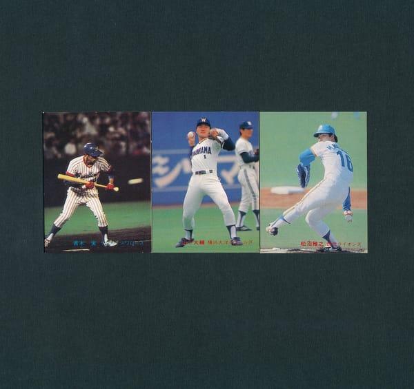 カルビー プロ野球 カード 1981年 No.432 433 434