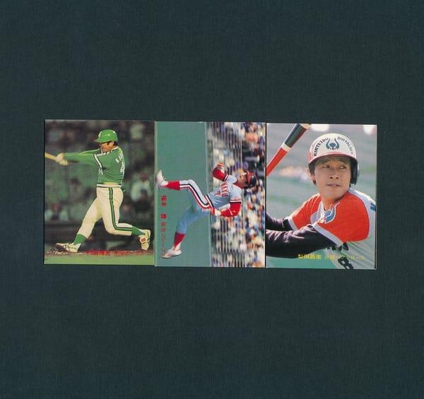 カルビー プロ野球 カード 1981年 No.436 437 439