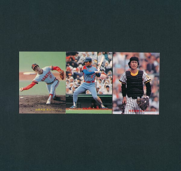 カルビー プロ野球 カード 1981年 No.447 448 450
