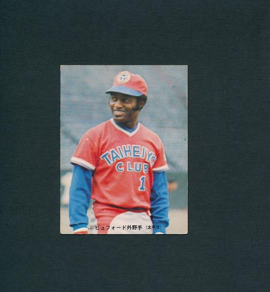 カルビー プロ野球カード 73年 275 ビュフォード