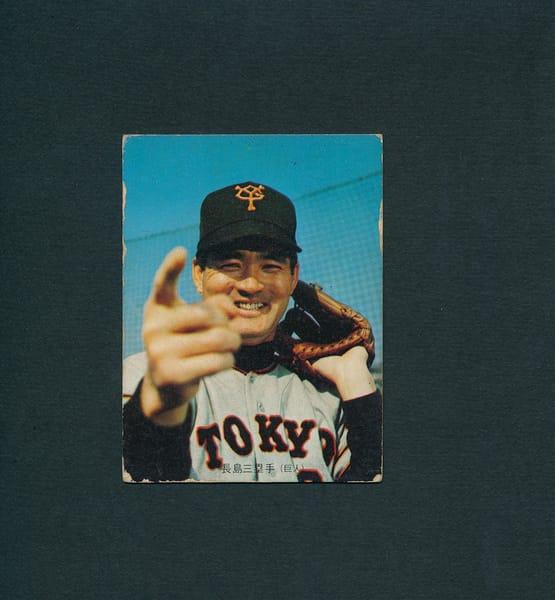 カルビー 旗版 プロ野球 カード 1973年 1 長嶋 長島茂雄