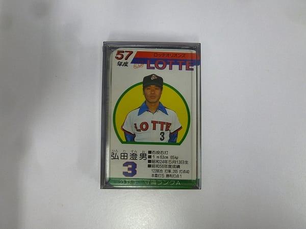 タカラ プロ野球ゲーム カード 57年度 ロッテ