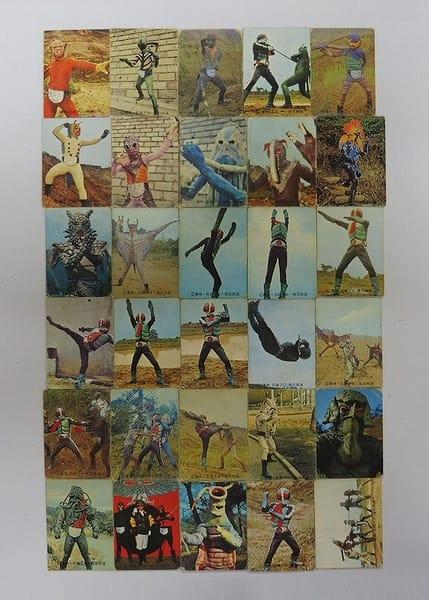 カルビー 当時物 旧 仮面ライダー カード 2 - 75 30枚