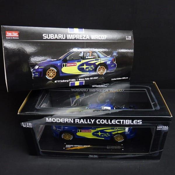 サンスター 1/18 スバル インプレッサ WRC07 GB 2007