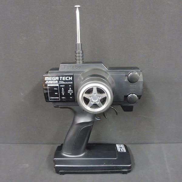 フタバ プロポ MEGA TECH JUNIOR ラジコン 送信機 F014