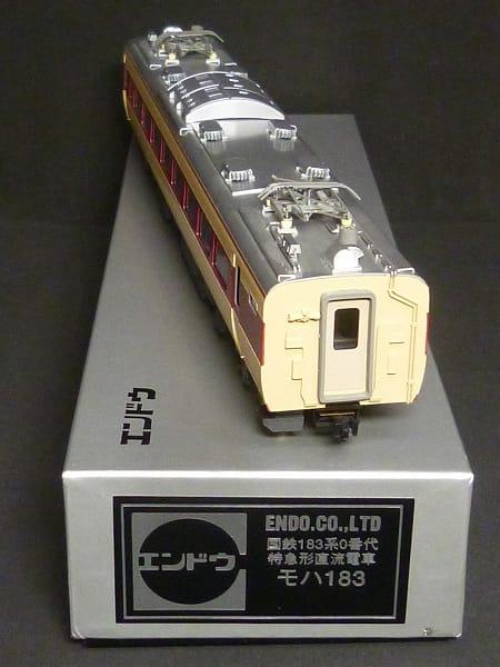 エンドウ 国鉄183系 0番代 特急形直流電車 モハ183 / HO