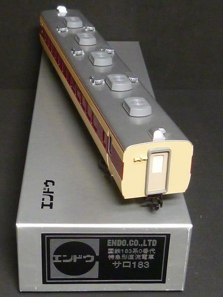 エンドウ 国鉄183系 0番代 特急形直流電車 サロ183 / HO
