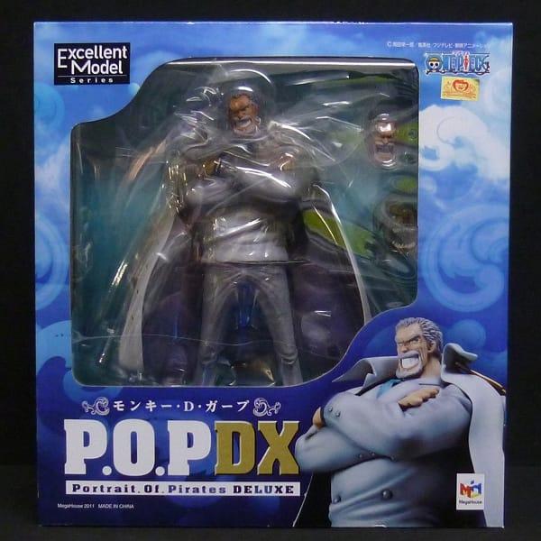 P.O.P DX モンキー・D・ガープ フィギュア POP
