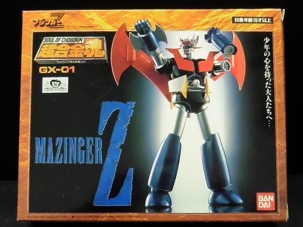 バンダイ 超合金魂 GX-01 マジンガーZ スーパーロボット