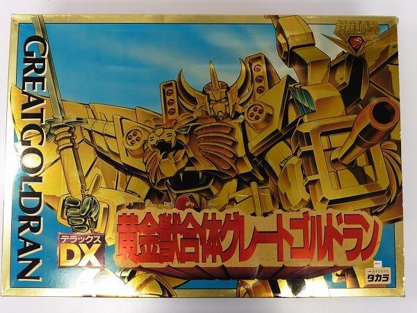 DX黄金獣合体 グレートゴルドラン 黄金勇者ゴルドラン