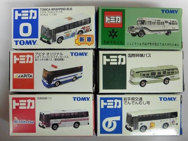 トミカ バス まとめて 西武路線バス 国際興業バス 他