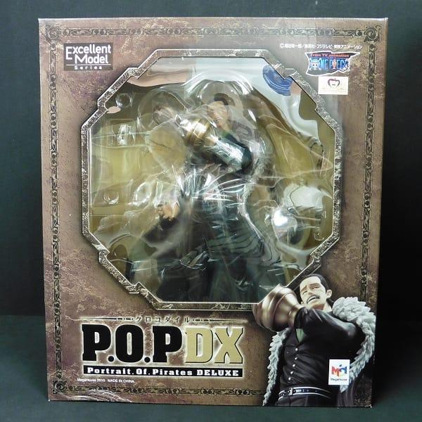 メガハウス ONE PIECE P.O.P DX クロコダイル /POP