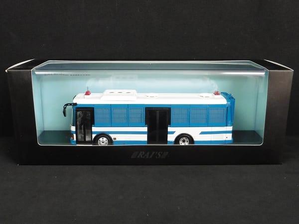 レイズ 1/43 いすゞ エルガミオ バス 大型人員輸送車両