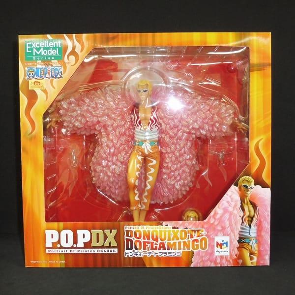 ワンピース P.O.PDX ドンキホーテ ドフラミンゴ