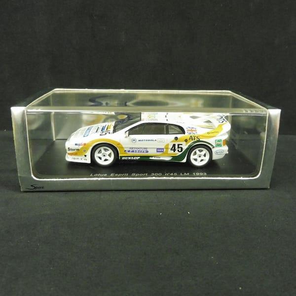 スパーク 1/43 ロータス エスプリ スポーツ 300 LM 1993