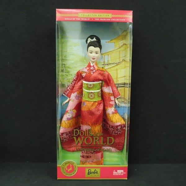 バービー 人形 ドール・オブ・ザ・ワールド ジャパン