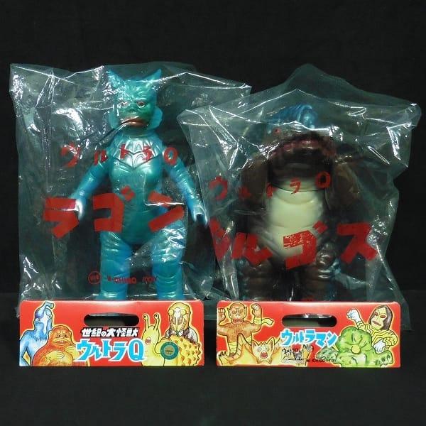 M1号 ソフビ 世紀の大怪獣 ラゴン ゴルゴス / ウルトラQ