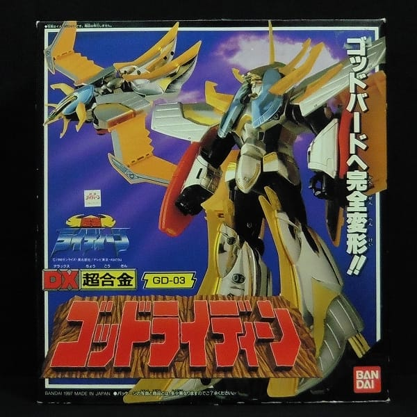 DX超合金 GD-03 超者ライディーン ゴッドライディーン