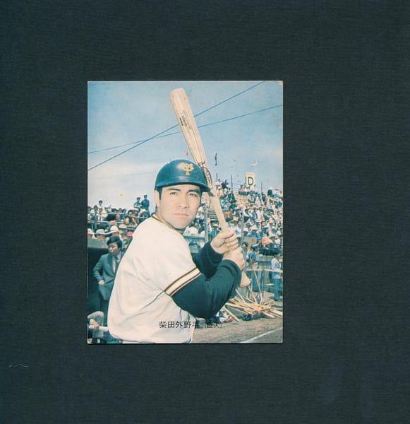 カルビー プロ野球 カード 73年 ホームランカード 柴田