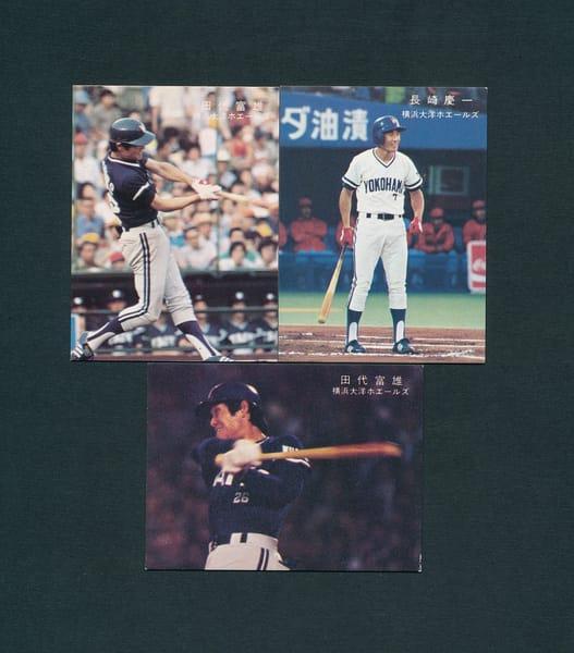 カルビー プロ野球 カード 78年 田代富雄 長崎慶一
