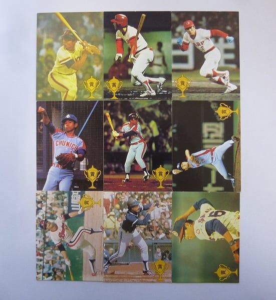 カルビー プロ野球カード 79年 タイトルホルダー 王貞治