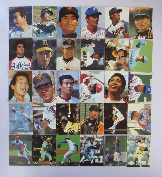 カルビー プロ野球カード 1982年版 No.2~98 30枚まとめ