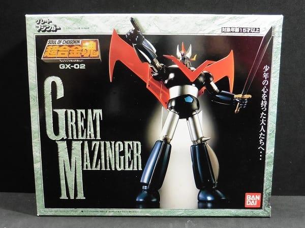 バンダイ 超合金魂 GX-02 グレートマジンガー スパロボ