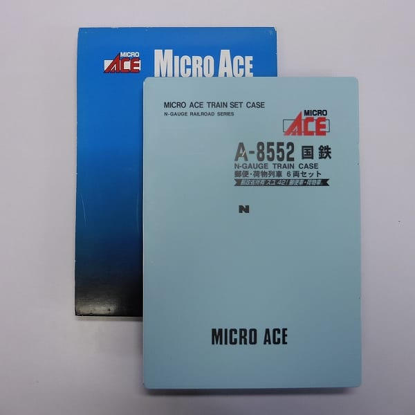 MICRO ACE A-8552 国鉄 郵便・荷物列車 6両セット / N