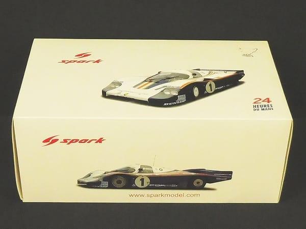 スパーク 1/18 ポルシェ 956 #1 Winner LM 1982 18LM82