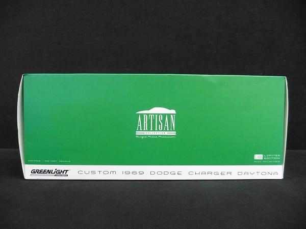 グリーンライト 1/18 1969 ダッジチャージャー デイトナ